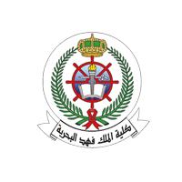كلية الملك فهد البحرية