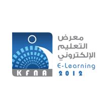 معرض التعليم الإلكتروني