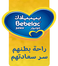 Bebelac-Junior