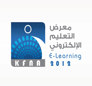 A contract organize second exhibition E Learning
