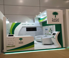 Nazaha - Exhibitions Systems
